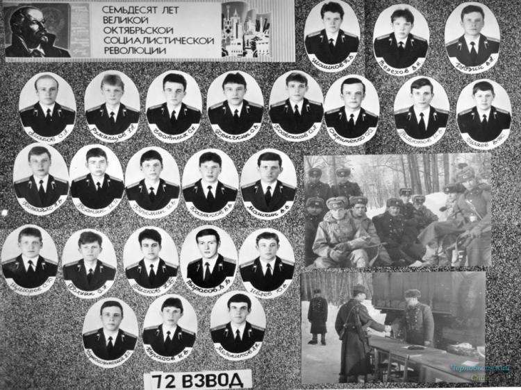 НЕОБЫЧНАЯ  СТАЖИРОВКА (1986 год) + Фото